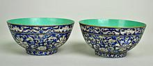 PAIR CHINESE QING BLUE GROUND PORCELAIN BOWLS