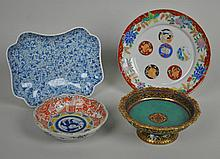 4-PIECE CHINESE PORCELAIN GROUP