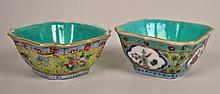 (2) SIMILAR CHINESE PORCELAIN BOWLS