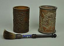 3-PIECE CHINESE BRUSH POT GROUP