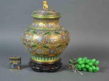 (3) CONTEMPORARY ASIANWARE ITEMS