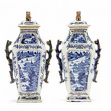 Pair of Chinese Export Porcelain Garniture Vases