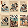 Six Japanese Woodblocks of Samurai Kabuki Actors