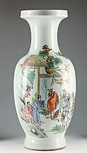 Chinese Republic Period Porcelain Floor Vase