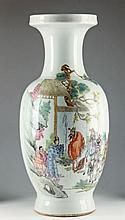 Chinese Republic Period Porcelain Floor Vase