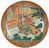 Large Japanese Porcelain Charger