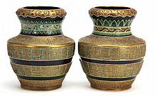 Pair of Archaistic Chinese Porcelain Vases