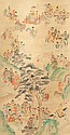 Chinese Scroll Painting, 20th Century