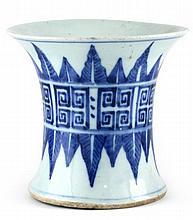 Chinese Porcelain Beaker Vase