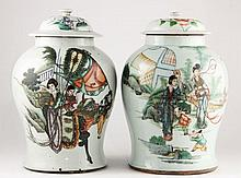 Pair of Chinese Lidded Porcelain Jars