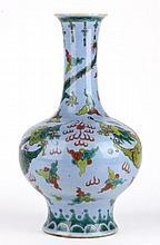 Chinese Porcelain Bottle Vase