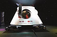 Soviet VA Space Capsule 1-11 ?71B-0320-0 No. 060