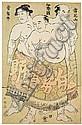 Katsukawa Shun'ei (1762-1815) Ôban.