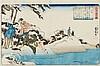 Utagawa Kuniyoshi (1798-1861), Utagawa Kuniyoshi, €350