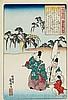 Utagawa Kuniyoshi (1798-1861), Utagawa Kuniyoshi, €400