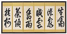 A six-panel screen by an unidentified calligrapher. 19th century