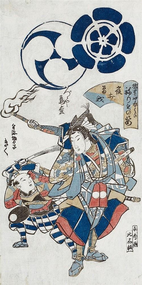Yûrakusai Nagahide (act. around 1799-1842)