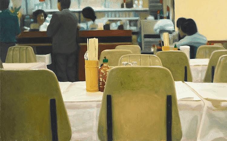 FRANK BAUER, Chinesisches Restaurant, 1994