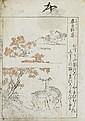 Ôoka Michinobu (act. 1720s-1740)