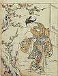 Nishikawa Sukenobu (1671-1751), attributed