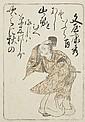 Katsukawa Shunshô (1726-1792)