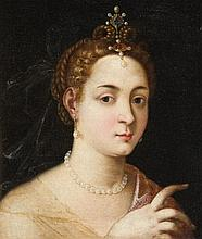 Venetian School of the 16th century, Portrait of a Lady (possibly as an allegorical Figure)