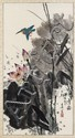 A hanging scroll by Han Jiajia. 20th century