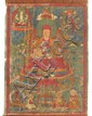 A 'thangka' of a Nyingmapa-Lama. Tibet. Ca. 19th century