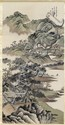 A hanging scroll in the manner of Wu Hufan (1894-1968)