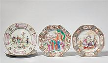 Two pairs of famille rose dishes. Qianlong period (1735-1796)