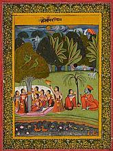 A provincial Bundi Barahmasa painting. Early 19th century