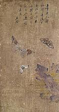 Four paintings by a Korean artist of the 18th century.