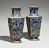 A pair of cloisonné enamel vases. Late 19th century