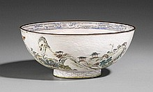 A Canton enamel on copper bowl. Mid 18th century