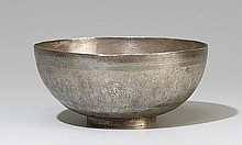 A silver bowl. Late Tang dynasty