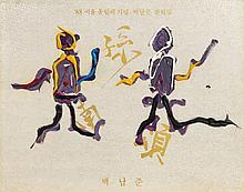 Nam June Paik, 88 Seoul Olympic Memorial, 1988