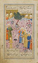 A Persian munuscript page. Probably 19th century