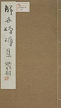 A leporello album titled