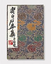 A woodblock printed leporello album titled