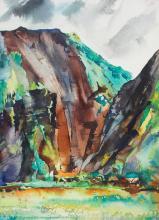 Vicente Manansala (1910-1981)  Landscape