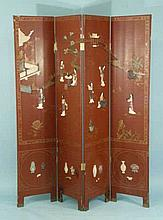 ANTIQUE FOUR-PANEL CHINESE SCREEN WITH IVORY INLAY