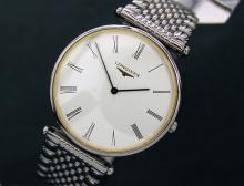 Mens Swiss Longines Grande Classique Quartz Dress Watch