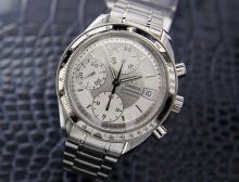Mens Omega Speedmaster Chronograph