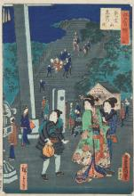 Japanese, Late 19th Century, Night scene with figures, color woodblock print, 13 x 9 inches