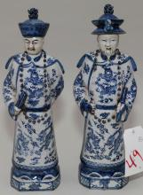 Pair of blue and white porcelain Asian figures