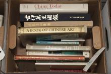 Collection of reference books on Chinese and Japanese arts