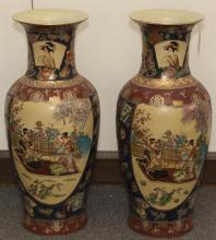 Pair of large Chinese porcelain palace vases with applied and transfer decoration having gilt highlights