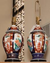 Pair of Japanese Imari jug form table lamps