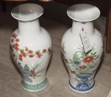 Pair of Chinese hand decorated porcelain vases