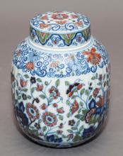 Royal Makkum lidded earthenware jar.